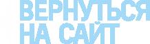site-logo-archive-001