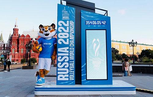 Tiger se convirtió en la mascota del Campeonato Mundial de Voleibol 2022
