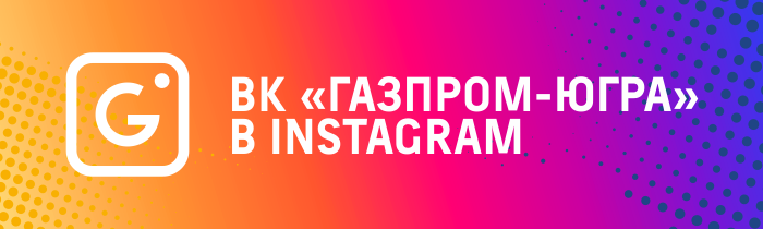 Instagram – for mobile phones