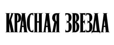 Всероссийская федерация волейбола утвердила систему проведения национальных соревнований в новом сезоне.
