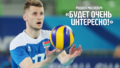 "Rodion Miskevich: ""It will be very interesting!»"