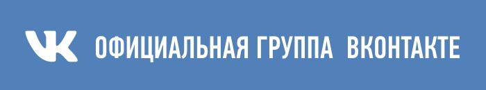 ustar-vk